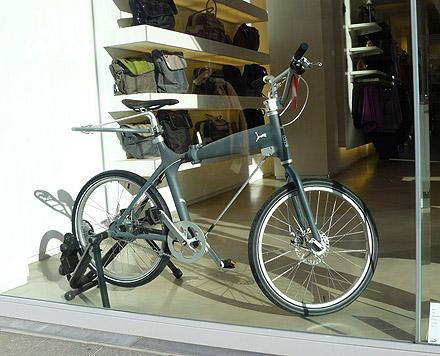 bici-puma.jpg